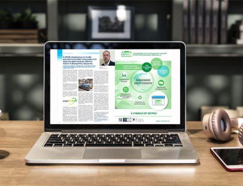 intelWATT Project is on Water & Waste Magazine