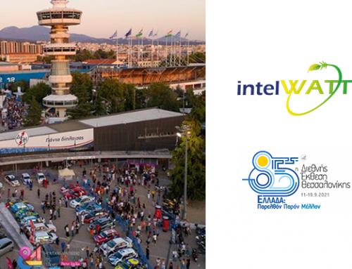 intelWATT project at the 85th Thessaloniki International Fair